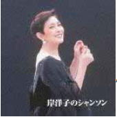 kishiyoko.jpg