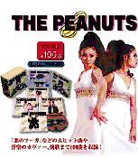 thepeanuts.jpg